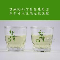 韩式玻璃酒杯图片