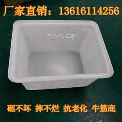 K160L加厚 牛筋 塑料 水箱养龟周转运输箱养殖养鱼箱泡瓷砖专用箱图片