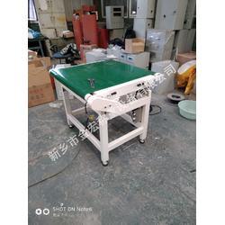 阳谷定量送料机-金宏称重厂-定量送料机厂家图片