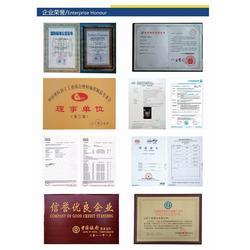 pp噸袋,噸袋,廣成塑業(查看)圖片