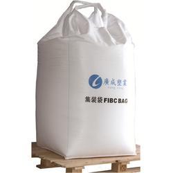 集装袋布_广成塑业_莱芜集装袋图片