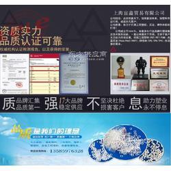 现售GPPS/N1841H/香港石油图片