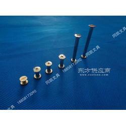 镀镍子母铆钉 相册装订螺丝钉 帐本钉 账册对接螺钉M5650毫米图片