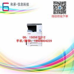 震旦复印机ADC265什么、厂家促销、深圳笋岗震旦复印机图片