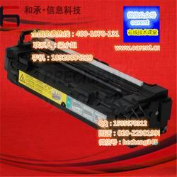 柯美BH363原装定影单元,和承信息,百色定影图片