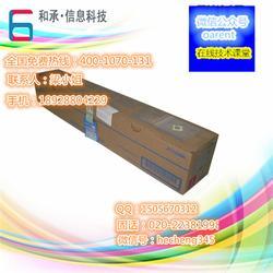 和承信息(图),柯美C253碳粉数码复印机粉盒,苏州碳粉图片