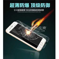 贺德里斯科技手机钢化玻璃膜型号齐全图片