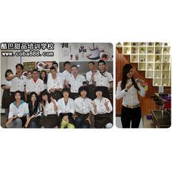 广东甜品培训学校、酷巴甜品(优质商家)、湖南甜品培训学校图片