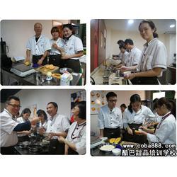 酷巴_广东甜品培训学校_甜品培训学校哪里好图片