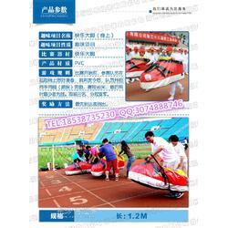 团体运动会趣味运动会比赛道具 充气趣味运动道具 拓展训练器材道具图片