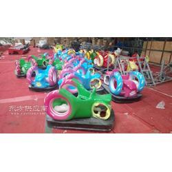 蜗牛碰碰车梦幻飞车碰撞车游乐玩具新款双人亲子奇幻车图片