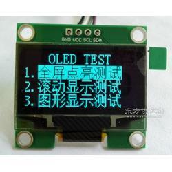 1.3寸OLED显示屏 1.3寸OLED液晶模块 IIC接口 1.3寸OLED液晶屏图片
