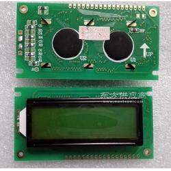 12232不带字库液晶屏,LCD,LCM液晶模块图片
