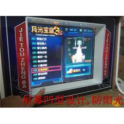 广州流星宝贝儿童游戏机 新款格斗机-江西格斗机图片