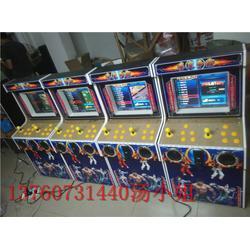 广州流星宝贝儿童游戏机 月光宝盒儿童游戏机-月光宝盒图片