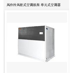广州创展【来电咨询】(图)_中央空调_梅州中央空调图片
