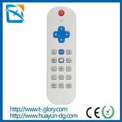 2.4g飞鼠遥控器,华耘实业(已认证),飞鼠遥控器图片