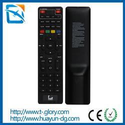 华耘实业(图)、电视遥控器 海信、电视遥控器图片