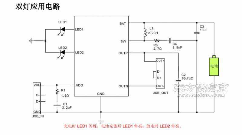 电路 电路图 电子 原理图 800_448