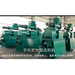有机肥加工成套设备_河南农乐机械设备(在线咨询)图片