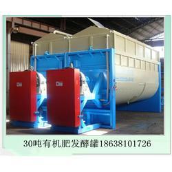 河南农乐机械设备(图)|粪便发酵罐|发酵罐图片