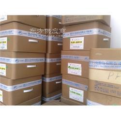 氟树脂ETFE塑胶原料EP-541图片