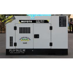 柴油静音45KW发电机/45千瓦三相发电机图片