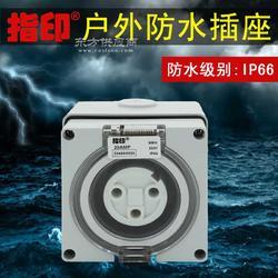工業三芯防水插座圖片