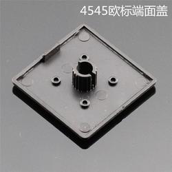 工业铝型材端盖生产商,工业铝型材端盖,工业铝型材端盖图片