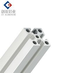 创盈铝业|3030国标铝型材生产厂家|3030国标铝型材图片