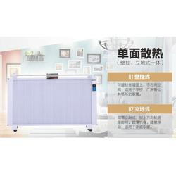 天津碳纤维电暖器,济宁益群,什么是碳纤维电暖器图片