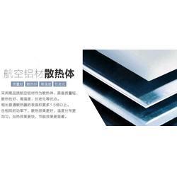 天津壁挂电暖气_壁挂电暖气节能_阳光益群(多图)图片
