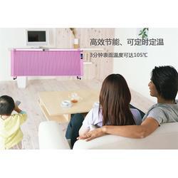 碳纤维电暖器 赤峰碳纤维电暖器 济宁阳光益群图片