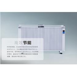 甘肃碳纤维电暖器_阳光益群_碳纤维电暖器电暖器图片