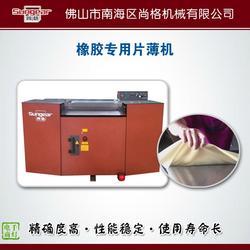 尚格机械(图),佛山制鞋机械生产厂家,汕头制鞋机械图片