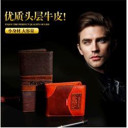 义乌哈硕钱包厂,钱包生产商,新款钱包图片