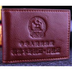 男士錢包 復古-義烏哈碩電子品質第一-潮流錢包男士錢包圖片
