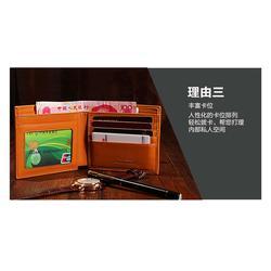 卡包定制|义乌哈硕卡包厂家|卡包图片
