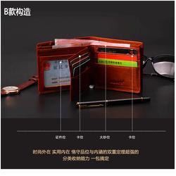 义乌哈硕钱包厂|男款时尚钱包出售|浙江男款时尚钱包图片