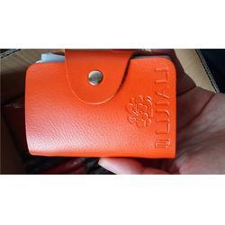 义乌礼品卡包专业生产、礼品卡包订做、义乌礼品卡包图片