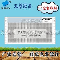 厂家收费收据 珠宝单 混凝土单 电脑票据联单印刷定做图片