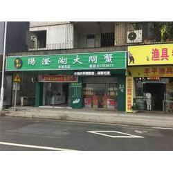 火爆小龙虾、广东润丰加盟店(已认证)、佛山小龙虾图片