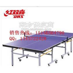 正品红双喜乒乓球桌家用折叠标准乒乓球台图片