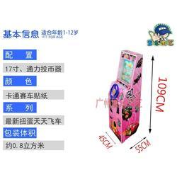 弹珠机玻璃珠儿童-童乐游艺(在线咨询)大石弹珠机图片