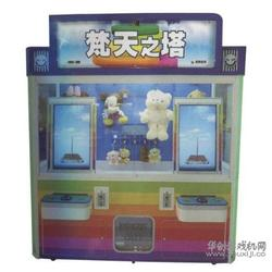童乐游艺(图)_游戏机礼品机_礼品机图片