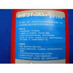 管道胶批发价格、广州昱光(在线咨询)、管道胶图片