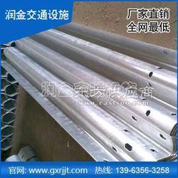 防撞交通设施厂家介绍波形护栏板一吨铺多少米 一公里护栏板用量图片