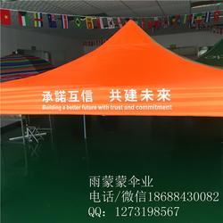 嘉兴折叠广告帐篷_出售折叠广告帐篷_雨蒙蒙广告伞(优质商家)图片