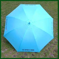 高尔夫伞制作|雨蒙蒙广告伞(在线咨询)|湛江高尔夫伞图片