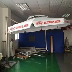 北京罗马伞_雨蒙蒙广告伞_圆形罗马伞图片
